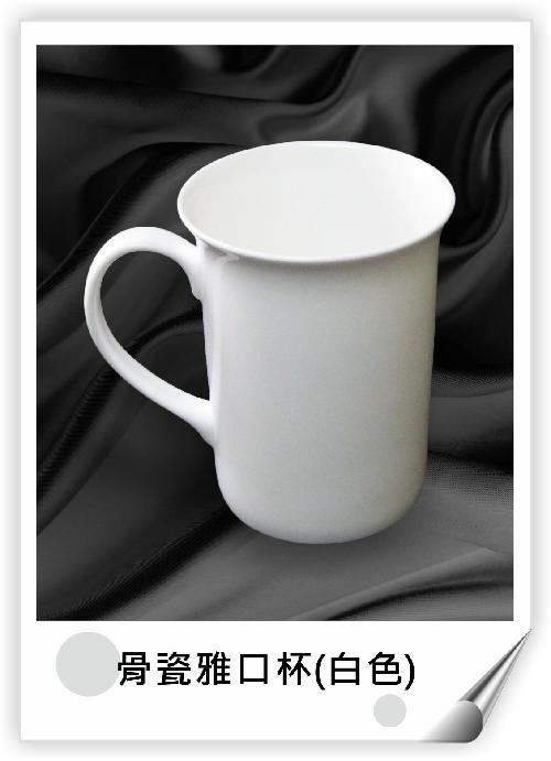 造型白馬克杯